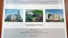Новости  - Новую мечеть построят в Кировском районе Казани