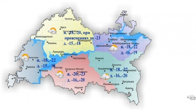 7 января по Татарстану ожидается морозная погода