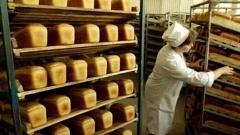 Новости  - В Татарстане ожидается повышение цен на хлеб