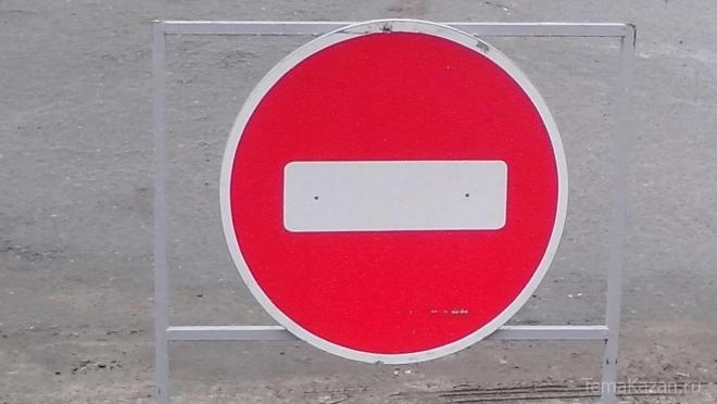 В Казани ограничат движение по улицам Карбышева и Курчатова