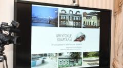 Новости  - Исторический центр Казани преобразуют по примеру Иркутска