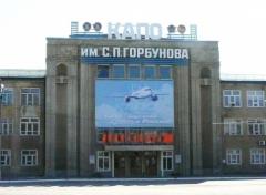 Новости  - КАПО Горбунова объединяется с «Туполевым»