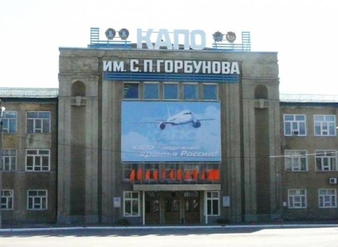 КАПО Горбунова объединяется с «Туполевым»