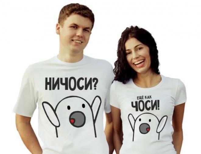 муж і жена русское порно