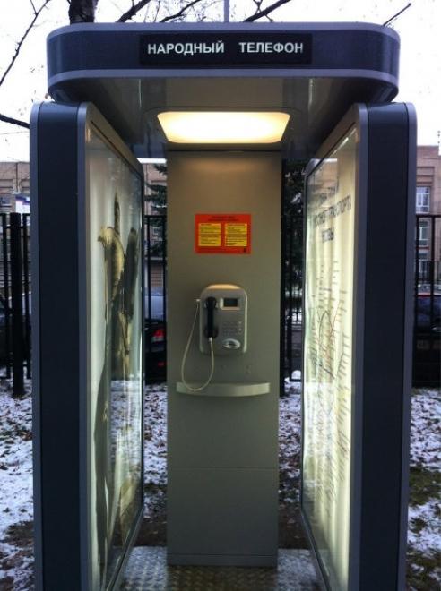 Таксофоны для бесплатных звонков в любую точку России установили в аэропорту Казани