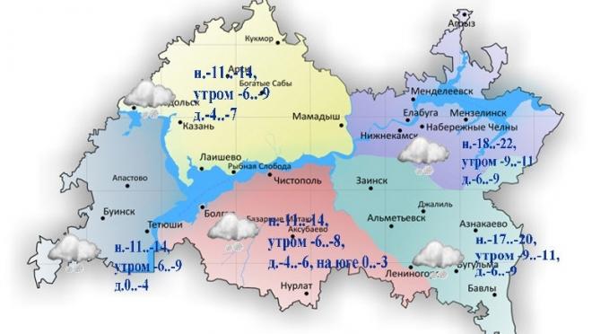 Сегодня по республике временами ожидается снег и мокрый снег
