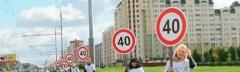 Новости  - Скорость дорожного движения в городах Татарстана может быть снижена до 40 км/ч