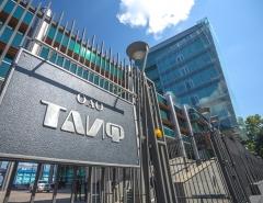 Новости  - Группа ТАИФ заявила о готовности санировать «Татфондбанк»