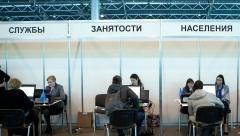 Новости  - Недельный показатель безработицы в РФ достиг минимума