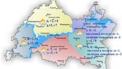 Новости  - 23 сентября по Татарстану ожидается дождь с мокрым снегом