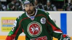 "Новости Спорт - Хоккеист ""Ак Барса"" дисквалифицирован за допинг"