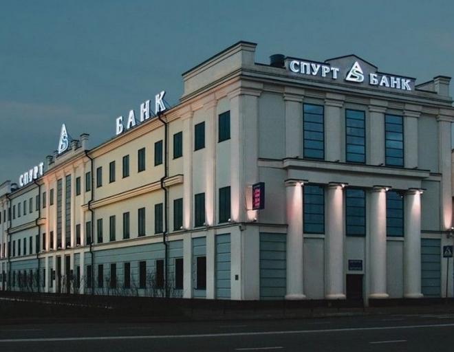 «Спурт банк» приостановил все операции по счетам