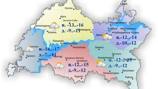 14 января ожидается небольшой снег и гололедица