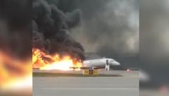 Новости Происшествия - В Шереметьево при посадке загорелся самолёт: 41 человек погиб