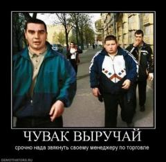Новости  - Сирийца в Казани ограбили почти на сто тысяч рублей