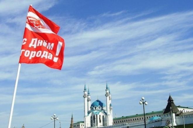 Открытка ко дню татарстане 199