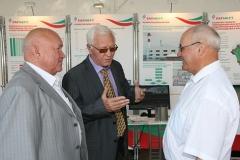 Новости  - В Татарстане проходит нефтяной саммит под председательством Рустама Минниханова