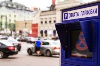 «Непопулярные меры»: платная парковка ограничит поток машин в центре Казани