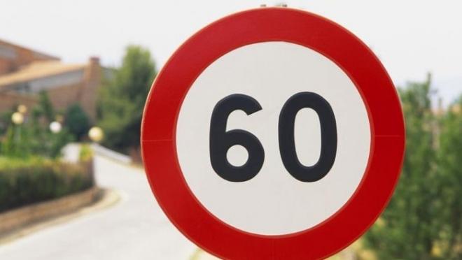 Новости  - Госавтоинспекция призывает увеличить штрафы за превышение скорости
