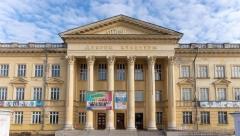 Новости  - В Казани Дворец культуры имени С. Саид-Галиева капитально отремонтируют