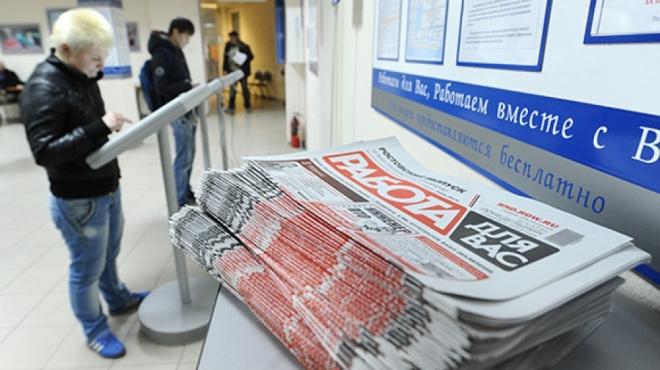 Почти 4 тысячи безработных числится в Казани
