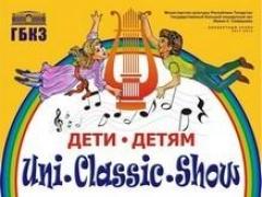Новости  - 1 апреля дети дадут концерт в БГКЗ в Казани