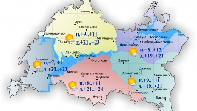 Сегодня днём ожидается потепление до 24 градусов