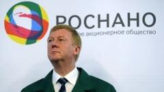 Новости  - Анатолий Чубайс запускает в Казани американский завод