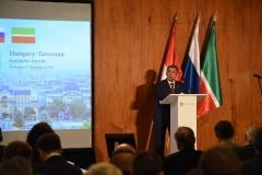 Новости  - Венгрия откроет генконсульство в Казани