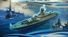 Новости  - Студенты КАИ будут обучаться кораблестроению и океанотехнике