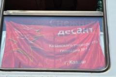 Новости  - Казанские поисковики обнаружили останки четырнадцати бойцов