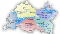Новости Погода - Сегодня по республике ожидается небольшой снег