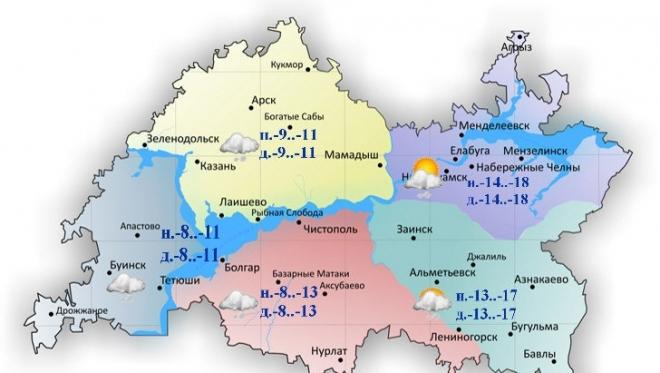 4 февраля в Казани и по Татарстану ожидается облачность с прояснениями