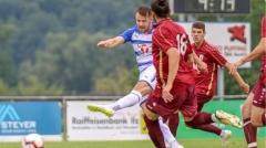 Новости Спорт - Рубиновцы сыграли вничью с английским клубом