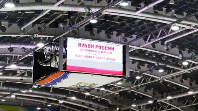 «Ак Барс-Динамо» обыграло кировскую «Родину»