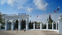 Новости  - В Казани появится мультимедийный комплекс по истории России