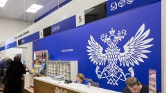 В Татарстане осудили работницу