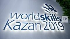 Новости Общество - Перекрытие дорог в связи с проведением WorldSkills Kazan 2019