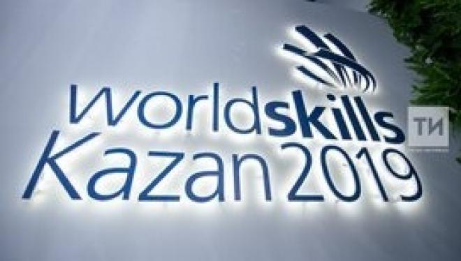 Перекрытие дорог в связи с проведением WorldSkills Kazan 2019