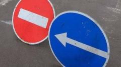 Новости  - С понедельника будет ограничено движение по улице Шмидта