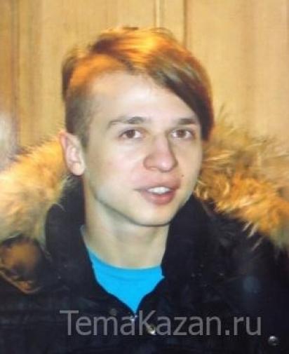 Новости  - В Казани без вести пропал 19-летний юноша