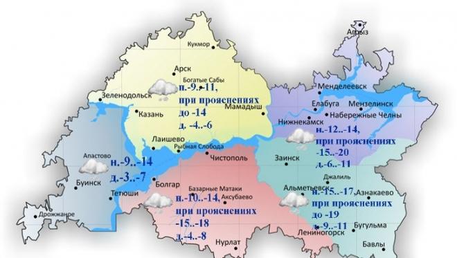 25 марта в Казань вернулась зима: ожидаются осадки в виде снега