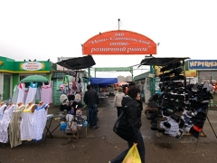 Новости  - В Казани на продажу выставлен рынок за 300 млн рублей