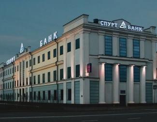 На фоне информатаки клиенты вывели из «Спурт банка» 6 млрд рублей