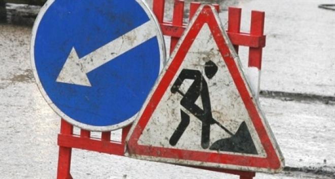 В Казани до 8 августа будут частично перекрыты две улицы.