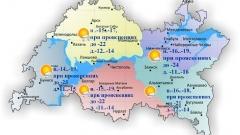 Новости  - 19 декабря в Казани и по Татарстану ожидается понижение температуры