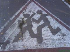 Новости  - Казанец сбил двух пешеходов и влетел в припаркованный автомобиль