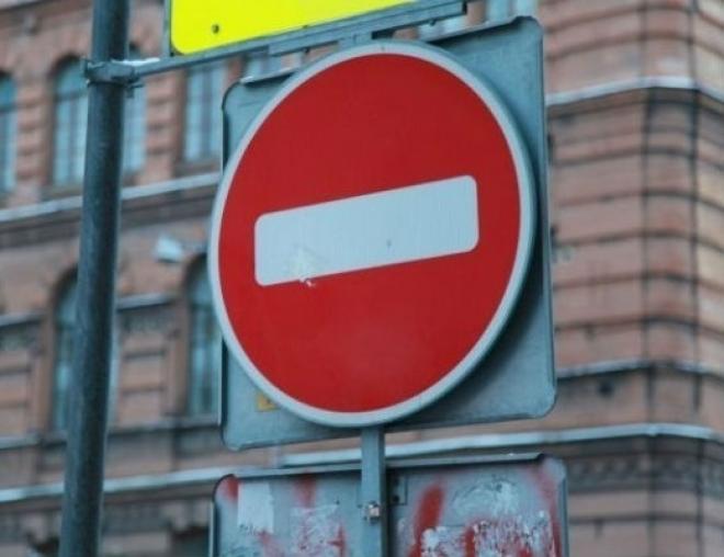 В столице РТ перекрыли улицу Седова