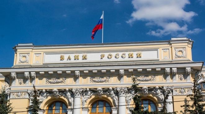 Новости  - Центральный Банк сообщил о возможном росте инфляции на фоне ЧМ-2018