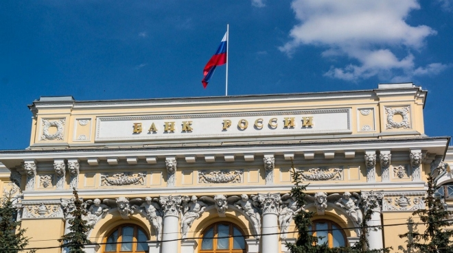 Центральный Банк сообщил о возможном росте инфляции на фоне ЧМ-2018